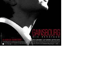 Gainsbourg, une vie héroïque
