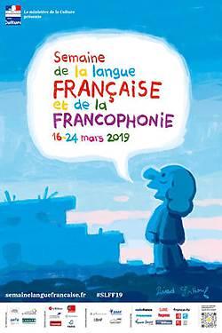 fete de la francophonie edition